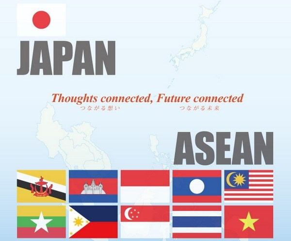 ASEAN-Japan Integration Fund introduced in Vietnam hinh anh 1