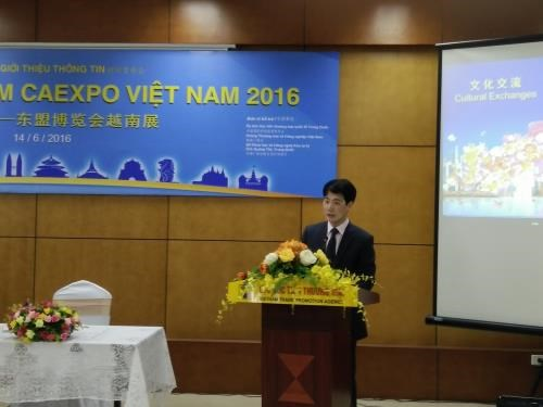 200 Vietnamese firms to join CAEXPO 2016 hinh anh 1