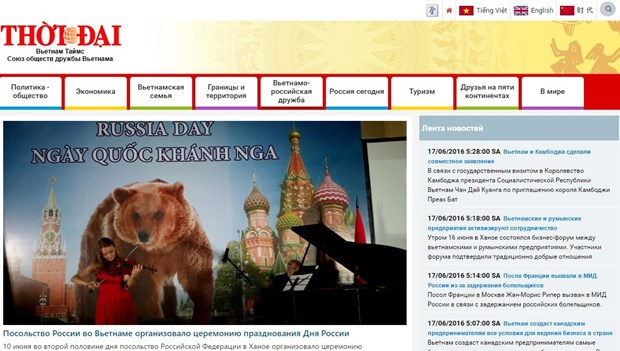 Online newswire Vietnam Times launches Russian version hinh anh 1
