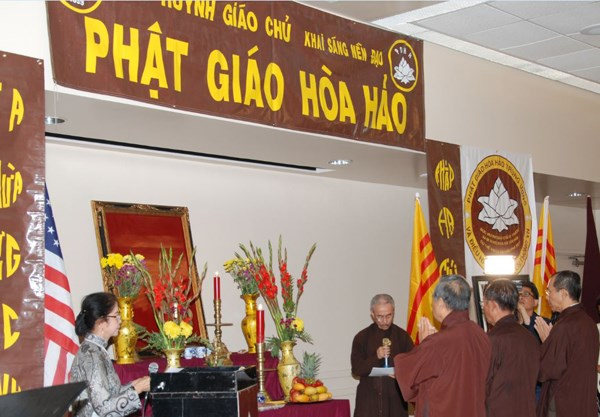 An Giang marks 77th founding anniversary of Hoa Hao Buddhism hinh anh 1