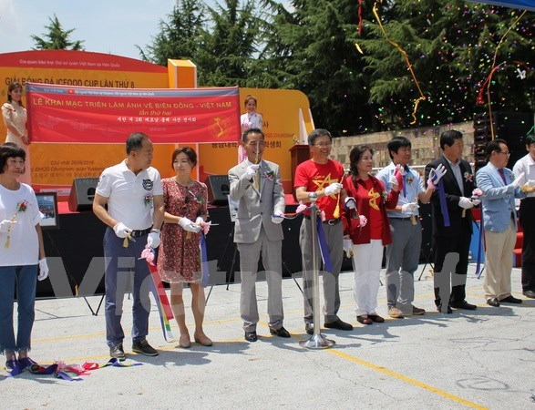 Daejeon city hosts photo exhibition on East Sea-related facts hinh anh 1