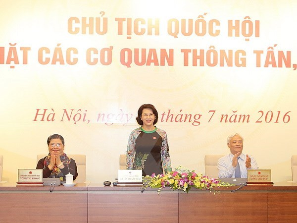 National Assembly to push forward with reform hinh anh 1