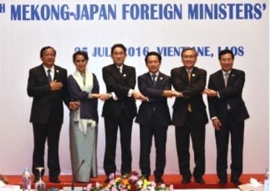 Japan – Mekong foreign ministers gather in Laos hinh anh 1