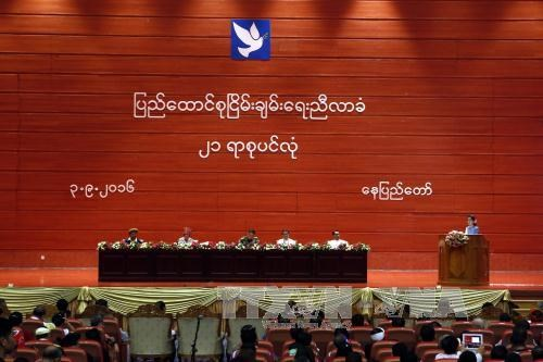 Myanmar national peace conference closes hinh anh 1