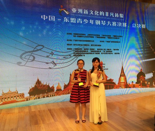 Vietnam clinches four first prizes at piano contest hinh anh 1