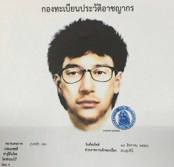 Thailand issues arrest warrant for Bangkok bombing suspect hinh anh 1