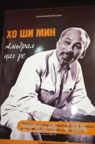 Book on President Ho Chi Minh unveiled in Mongolia hinh anh 1