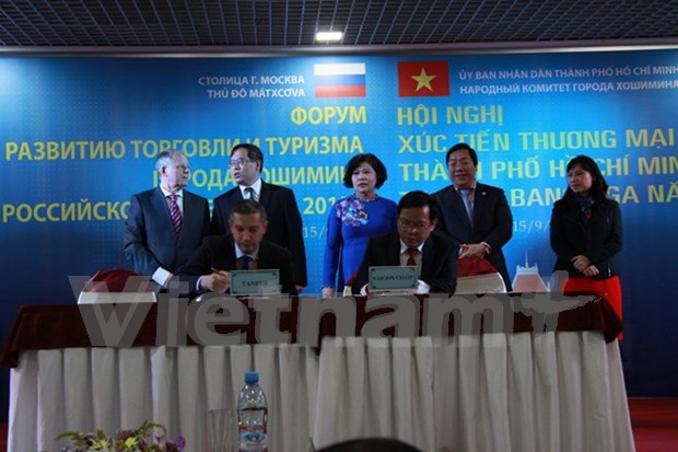 HCM City promotes trade in Russia hinh anh 1