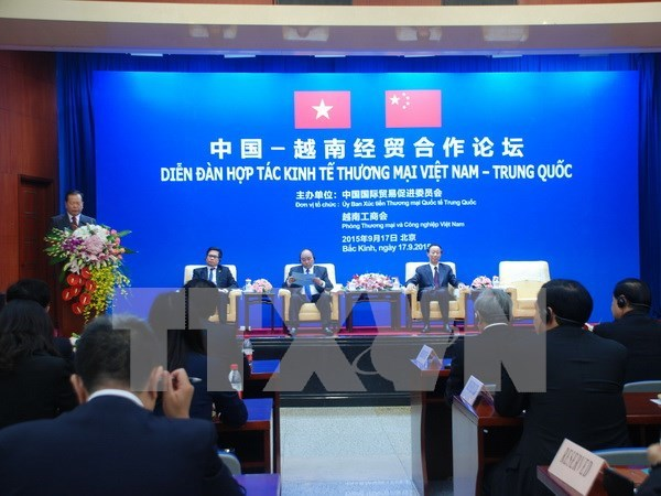 Vietnam, China work to facilitate trade, investment hinh anh 1