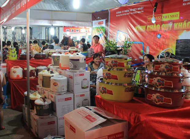 Bac Giang province to host industry, trade fair hinh anh 1