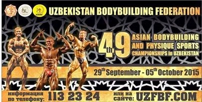 Vietnam win five golds at Asian bodybuilding and fitness event hinh anh 1