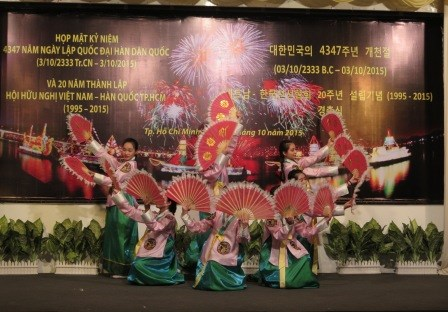 RoK's National Day celebrated in Ho Chi Minh City hinh anh 1