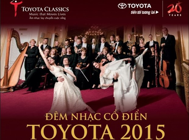 Toyota Classics 2015 takes to stage in Hanoi hinh anh 1