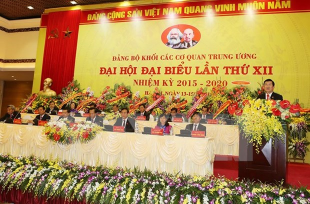 Party Organisation of Central Agencies Bloc opens 12th congress hinh anh 1