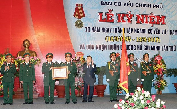 Cipher sector faces new challenges turning 70 hinh anh 1