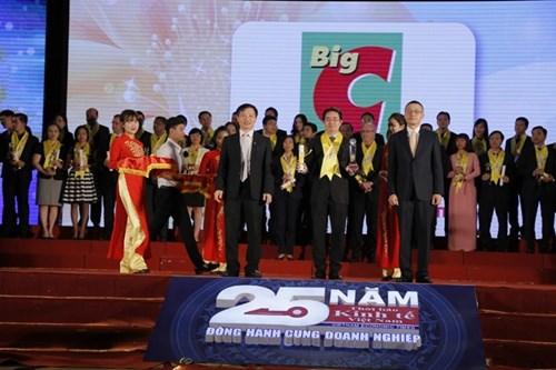 Big C wins two brand awards hinh anh 1