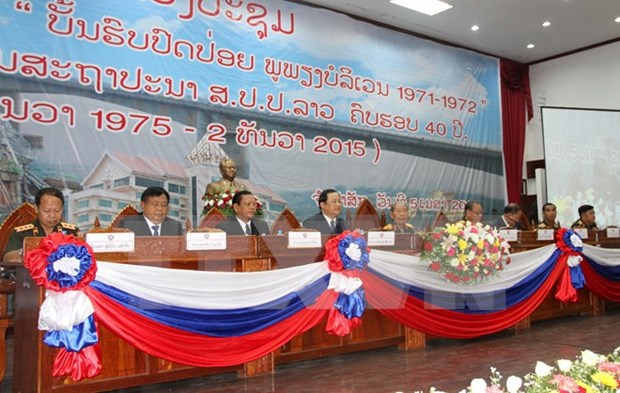 Workshop highlights Boloven Plateau campaign in Laos hinh anh 1
