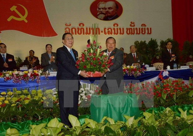 New top leaders of Laos named hinh anh 1