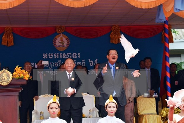 Ruling Cambodian People's Party marks 65 years since foundation hinh anh 1