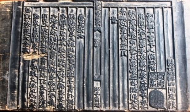 Ha Tinh: Rare woodblocks to be preserved hinh anh 1