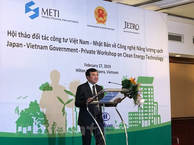Ministry: Vietnam's electricity system ranks second in Southeast Asia hinh anh 1