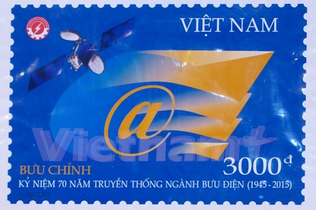 Information-communications sector's attainments praised hinh anh 1