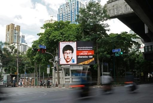 Thai police arrest Erawan bomb suspects hinh anh 1