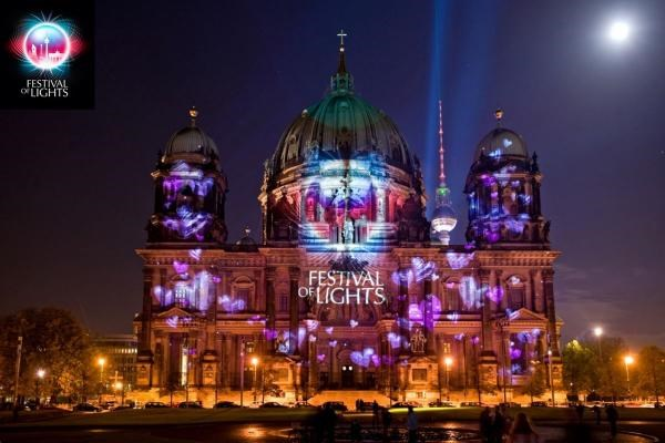 Light art to illuminate national museum hinh anh 1