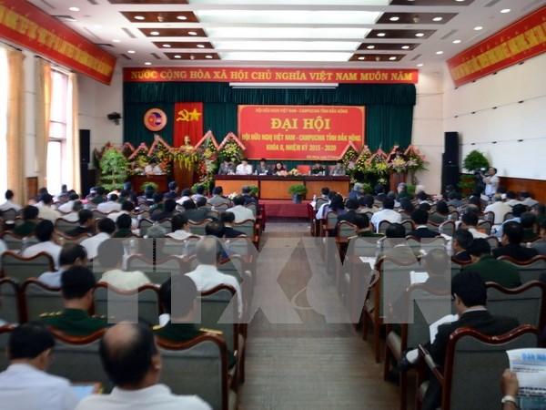 Dak Nong, Cambodian province strengthen bond hinh anh 1