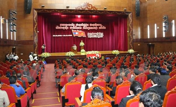 Laos marks 95th birthday of President Kaysone Phomvihane hinh anh 1