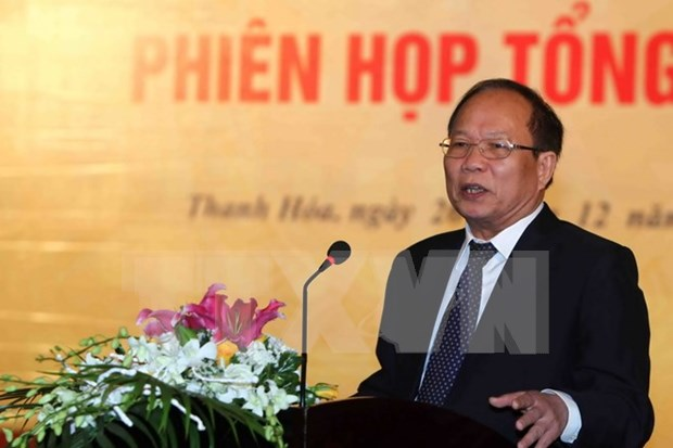 Thanh Hoa welcomes more than 5.5 million tourists in 2015 hinh anh 1