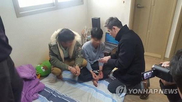 Vietnamese arrested after sneaking through RoK airport hinh anh 1