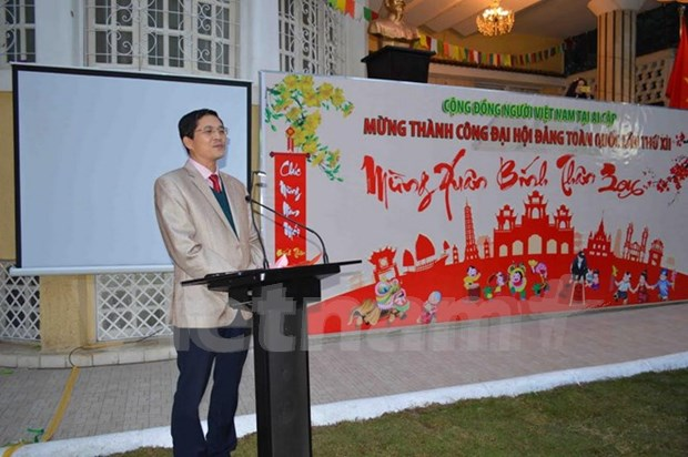 Int'l friends congratulate Vietnam's 12th National Party Congress hinh anh 1