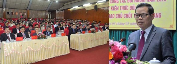 External work key to development in Ha Giang hinh anh 1