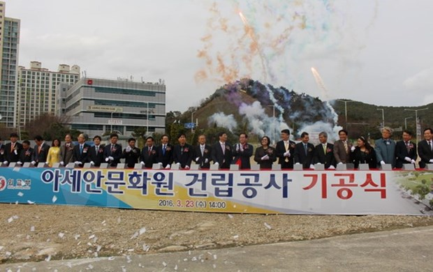 Work starts on ASEAN Culture House in Busan, Korea hinh anh 1