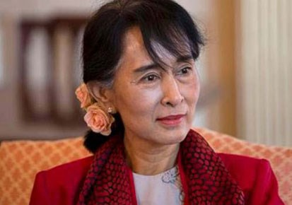 Myanmar: Aung San Suu Kyi appointed as state counselor hinh anh 1