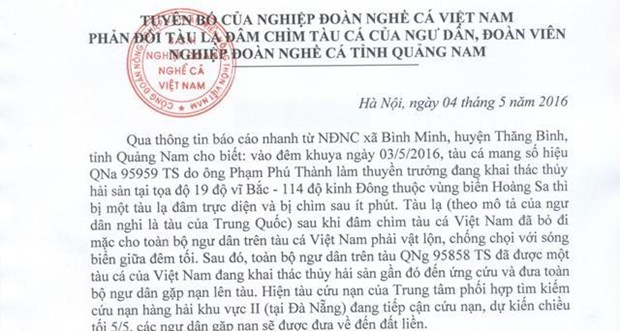 Vietnam Fisheries Society protests foreign vessel's sinking local fish hinh anh 1