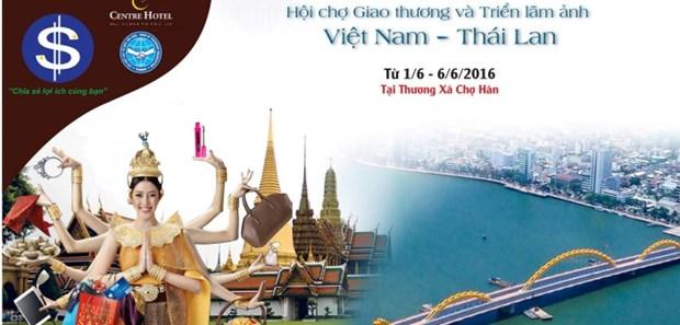 Vietnam-Thailand trade fair, exhibition underway in Da Nang hinh anh 1