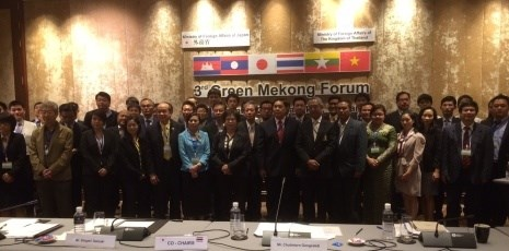 Thailand, Japan co-host fourth Green Mekong Forum hinh anh 1