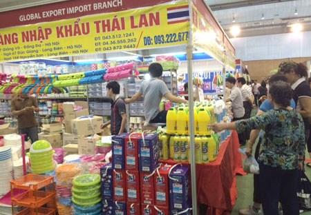 HCM City hosts Thailand trade fair 2016 hinh anh 1