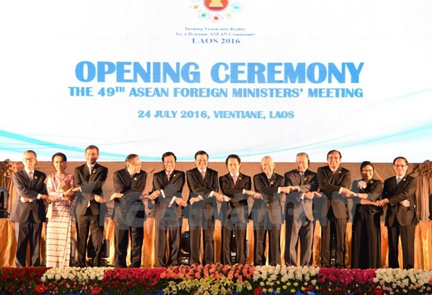 49th ASEAN Foreign Ministers' Meeting opens in Vientiane hinh anh 1