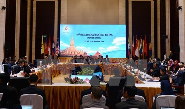 Last day of AMM-49 to focus on regional key matters hinh anh 1