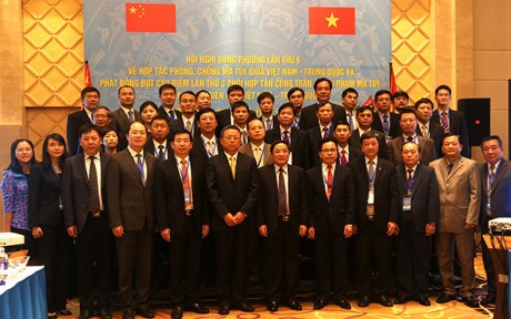 Vietnam, China enhance cooperation in combating drug crimes hinh anh 1