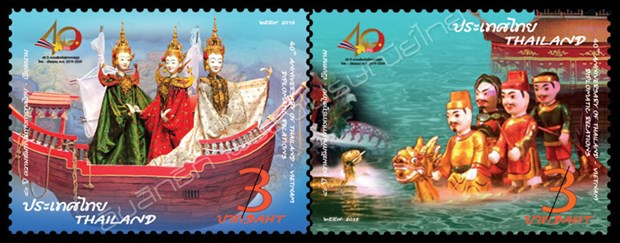 Vietnam-Thailand joint stamp issue celebrates diplomatic ties hinh anh 1