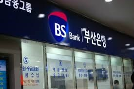 RoK bank opens branch in Ho Chi Minh City hinh anh 1