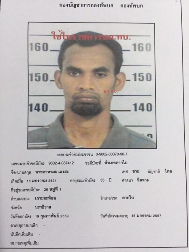 Thailand: Suspect in Phukhet bomb blast hides in Malaysia hinh anh 1