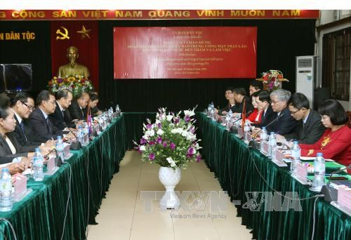 Vietnam, Laos enhance ethnic work hinh anh 1