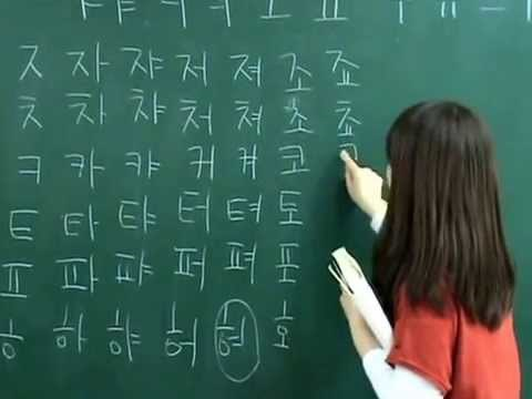 Korean to be taught at schools in HCM City, Hanoi hinh anh 1