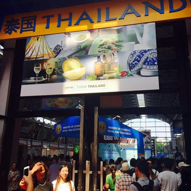 Rising demands for Thai products on display at CAEXPO hinh anh 1