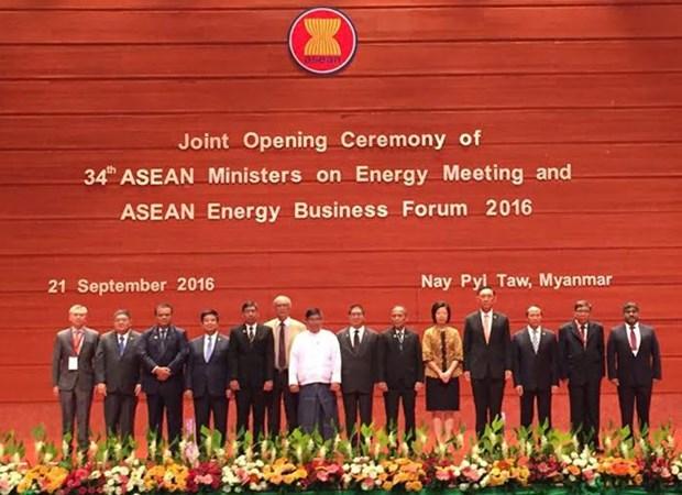 ASEAN states pledge intensified cooperation in energy security hinh anh 1